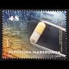 Makedonien Macedonia 2018 Neuheit 75 Jahre Streptomycin Antibiotikum Medizin