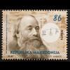 Makedonien Macedonia 2018 Neuheit 200 Jahre James Joule Physiker Bierbrauer