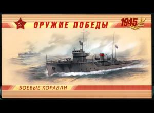 Russland 2013 1927-30 C Markenheft Waffen des Sieges Schiffe