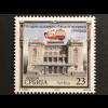 Serbien Serbia 2018 Neuheit 150 Jahre Nationaltheater Belgrad