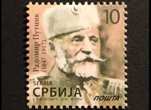 Serbien Serbia 2018 Nr. 777 Freimarke Radomir Putnik Soldat