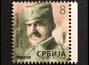 Serbien Serbia 2018 Nr. 776 Freimarke Zivojin Misic Soldat Militär