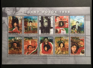 Ungarn Hungary 2018 Nr. 5948-57 Heldenhafte Zigeuner Ungarischen Volksaufstand