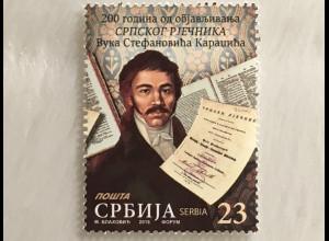 Serbien Serbia 2018 Nr. 787 Antikes serbisches Wörterbuch Nachschlagewerk
