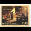 Ungarn Hungary 2018 Nr. 5960 450. Jahrestag des Thorenburger Toleranzedikts