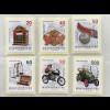 Ungarn Hungary 2018 Nr. 5966-71 Freimarke Postgeschichte Postbriefkasten Waage