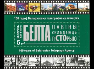 Weißrussland Belarus 2018 Block 161 100 Jahre Telegrafen-Agenturen BelTA