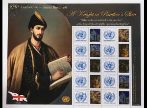Verei. Nationen UNO Wien 2018 Nr. 1016 Der Recke im Tigerfell Shota Rustavelis