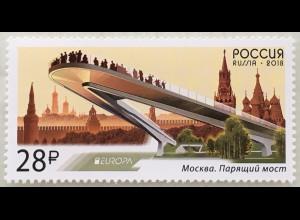 Russia Russland 2018 Michel Nr. 2537 Europaausgabe Brückenmotiv Europacept