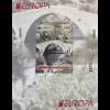 MakedonienMacedonia 2018 Neuheit Europaausgabe Brückenmotiv Europacept