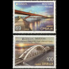 Serbien Serbia 2018 Neuheit Europaausgabe Brückenmotiv Europacept Bridges Pontes