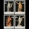 Vatikan Cittá del Vaticano 2018 Nr. 1929-32 Europäisches Jahr des Kulturerbes