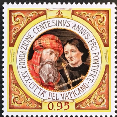 Vatikan Cittá del Vaticano 2018 Nr. 1934 Stiftung Cent. Annus pro Pontifice
