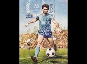 Bulgarien 2018 Block 451 75. Geburtstag von Georgi Asparuchow Fußball Ballsport