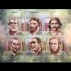 Serbien Serbia 2018 Neuheit Berühmte Schriftsteller Kunst Lyrik Prosa