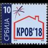 Serbien Serbia 2018 Neuheit Zwangszuschlagsmarke Dach Krov