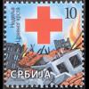 Serbien Serbia 2018 Neuheit Zwangszuschlagsmarke Rotes Kreuz Brandschutz