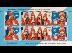 Weißrussland Belarus 2018 Block 164 Medaillengewinner Olympiade Pyeongchang