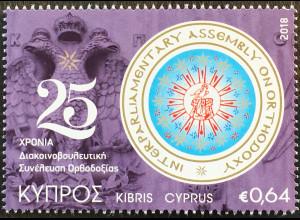 Zypern griechisch Cyprus 2018 Neuheit 25. Jahrestag IAO Versammlung Orthodoxie