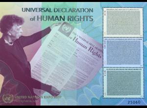 Ver. Nationen UN UNO New York 2018 Neuheit Allgemeine Erklärung Menschenrechte
