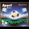 Bosnien Herzegowina 2018 Neuheit Fußballweltmeisterschaft in Russland Ballsport