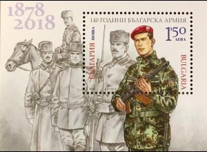 Bulgarien 2018 Block 456 140 Jahre bulgarische Armee 1878-2018 Soldaten