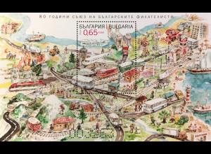 Bulgarien 2018 Block 455 80 Jahre Union der bulgarischen Philatelisten Sammler