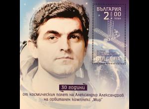 Bulgarien 2018 Block 453 Jahrestag der Weltraumfahrt von Alexander Alexandrow