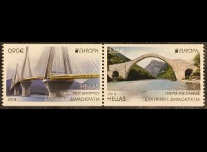 Griechenland Greece 2018 Neuheit Europaausgabe Brückenmotive Europacept aus MH