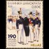 Griechenland Greece 2018 Neuheit 190 Jahre griechische Militärakademie Soldaten