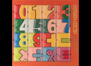 Hongkong 2018 Block 339 Kindermarken Nummern und Symbole ZD Bogen