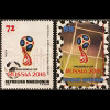 Makedonien Macedonia 2018 Neuheit Fußball WM in Russland Russia Ballsport