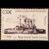 Montenegro 2018 Neuheit Kriegsschiff Sankt Georg Seefahrt Marine