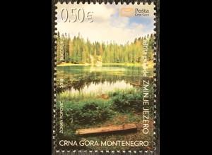Montenegro 2018 Nr. 420 Naturschutz Ökologie Zminje See Schwarzer See