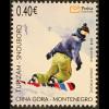 Montenegro 2018 Neuheit Snowboard Tourismus Wintersport