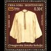 Montenegro 2018 Neuheit Traditionelle Kleidung Tracht Folklore