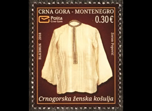 Montenegro 2018 Nr. 415 Traditionelle Kleidung Tracht Folklore