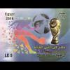 Ägypten Egypt 2018 Block 125 Fußball Weltmeisterschaft in Russland Ballsport