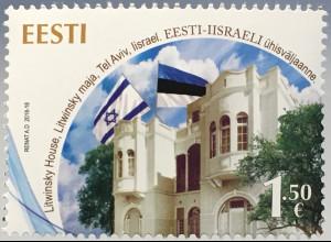 Estland EESTI 2018 Nr. 927 Paralellausgabe mit Israel Freundschaft mit Israel