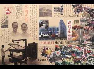 China Macau Macao 2018 Block 273 60. Jahrestag Macao Daily News Tageszeitung