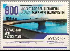 Kasachstan 2018 Neuheit Europa Cept Europaausgabe Brücken Bridges Brückenmotiv