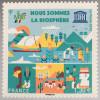Frankreich France 2018 Diensmarke 81 UNESCO-Ausgabe Nous Sommes la biosphere