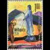 Bosnien Herzegowina Kroatische Post Mostar 2018 Neuheit Medugorje Maria
