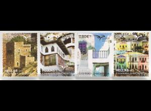 Griechenland Greece 2018 Neuheit Euromed-Ausgabe Häuser im Mittelmeerraum
