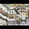 Griechenland Greece 2018 Neuheit Houses in the Mediterranean EUROMED Häuser