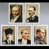 Türkei Turkey 2018 Neuheit Gründer der ersten Republik Mustafa Kemal Atatürk