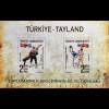 Türkei Turkey 2018 Neuheit Paralellausgabe mit Thailand Kampfsport Judo Ringen