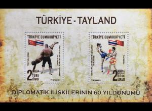 Türkei Turkey 2018 Block 177 Paralellausgabe mit Thailand Kampfsport Judo Ringen