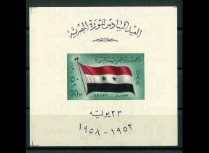 Ägypten 1958 Block 9 zum 6. Jahrestag der Revolution