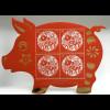 Liechtenstein 2018 Neuheit Chinesisches Tierkreiszeichen Jahr des Schweins